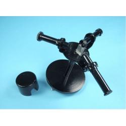 Спектроскоп трёх трубный