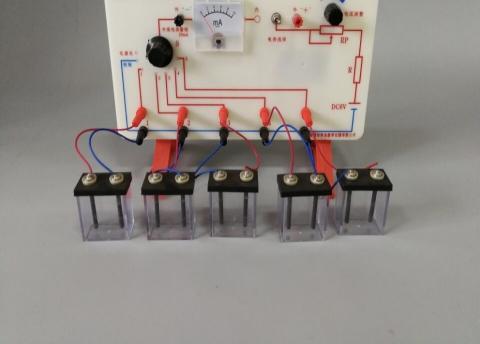 Аппарат для электролиза