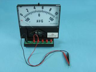 Ампервольтметр с гальванометром демонстрационный