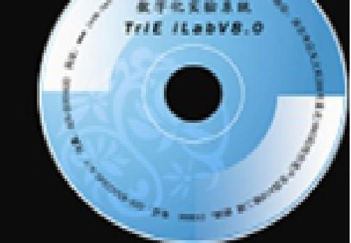 Программное обеспечение для комплекта компьютерных измерительных датчиков и регистратора данных моде
